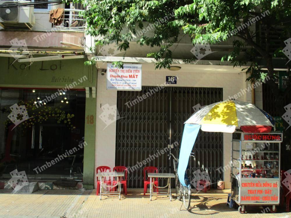 Phòng Khám Chuyên Khoa Mắt BS. Nguyễn Thị Diễm Uyên - Cổng chính