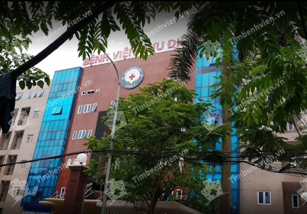 Bệnh Viện Bưu Điện Hà Nội - CS2 - Cổng chính