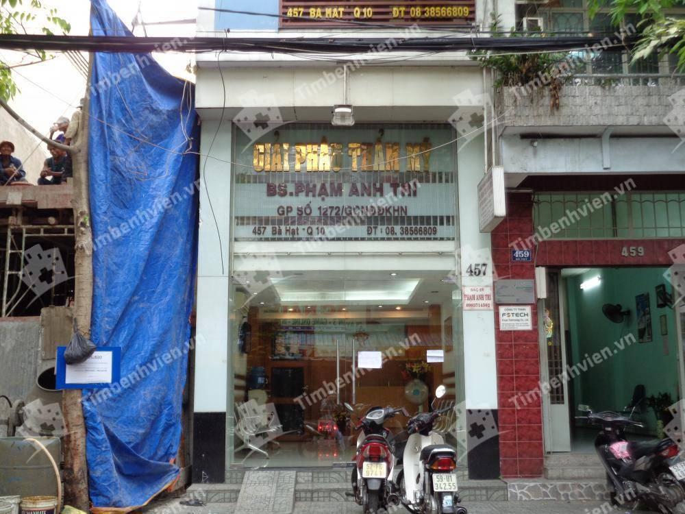 Giải phẫu thẩm mỹ BS. Phạm Anh Trí - Cổng chính