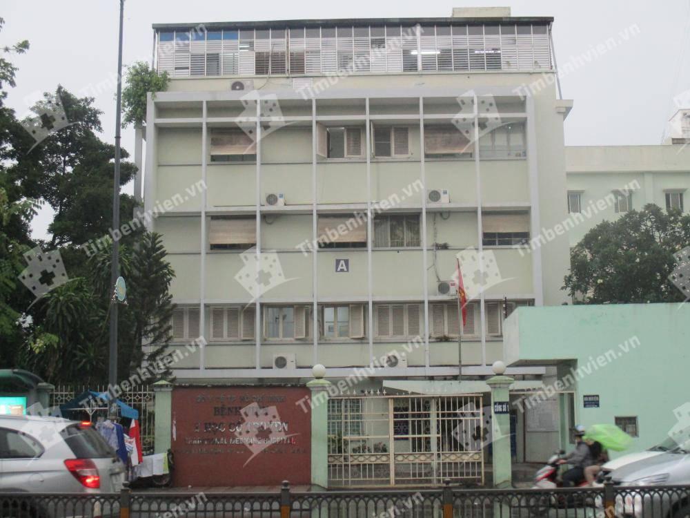Bệnh Viện Y Học Cổ Truyền TP.HCM - Khoa Khám Bệnh - Cổng chính
