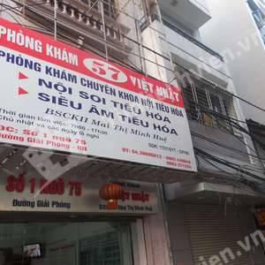 Phòng Khám Chuyên Khoa Nội Tiêu Hóa 57 Việt Nhật - Cổng chính
