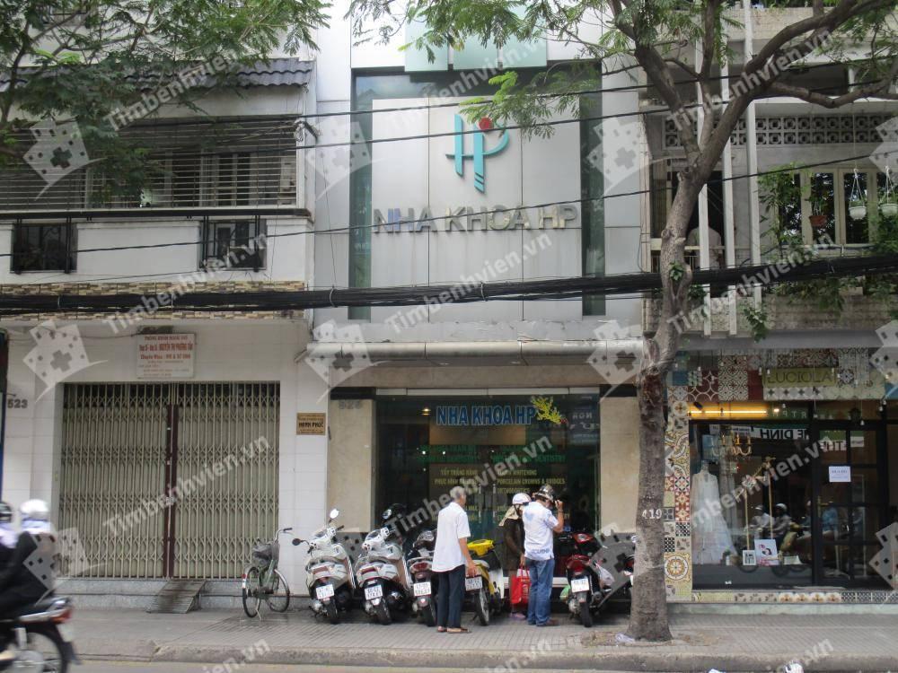 Nha Khoa Huy Phạm - Cổng chính