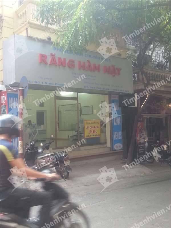 Phòng Khám Chuyên Khoa Răng Hàm Mặt - BS. Vũ Xuân Bình