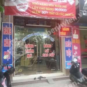 Phòng Khám Chuyên Khoa Răng Hàm Mặt Pháp Việt - Cổng chính