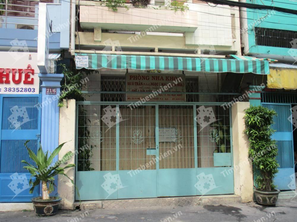 Phòng khám chuyên khoa Răng hàm mặt - BS. Trần Thị Long Châu Ngọc