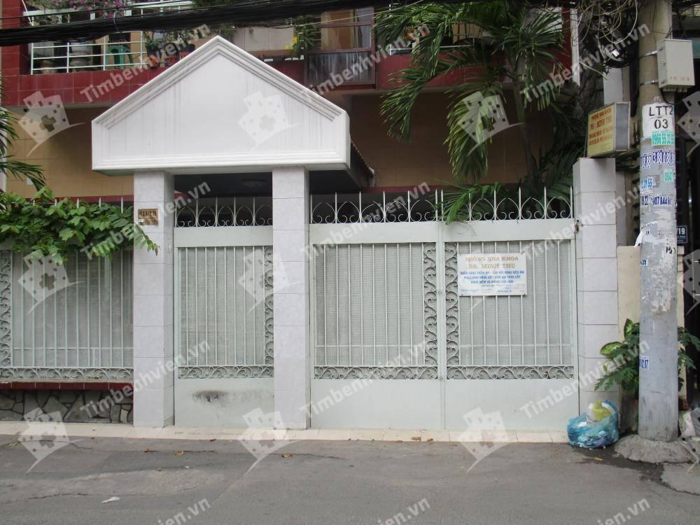 Phòng khám chuyên khoa Răng hàm mặt - BS. Bạch Thị Minh Thu - Cổng chính
