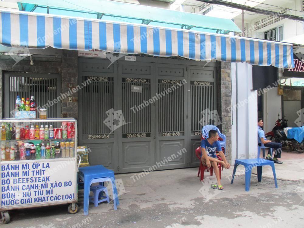 Phòng khám Sản phụ khoa - BS. Nguyễn Duy Tài - Cổng chính
