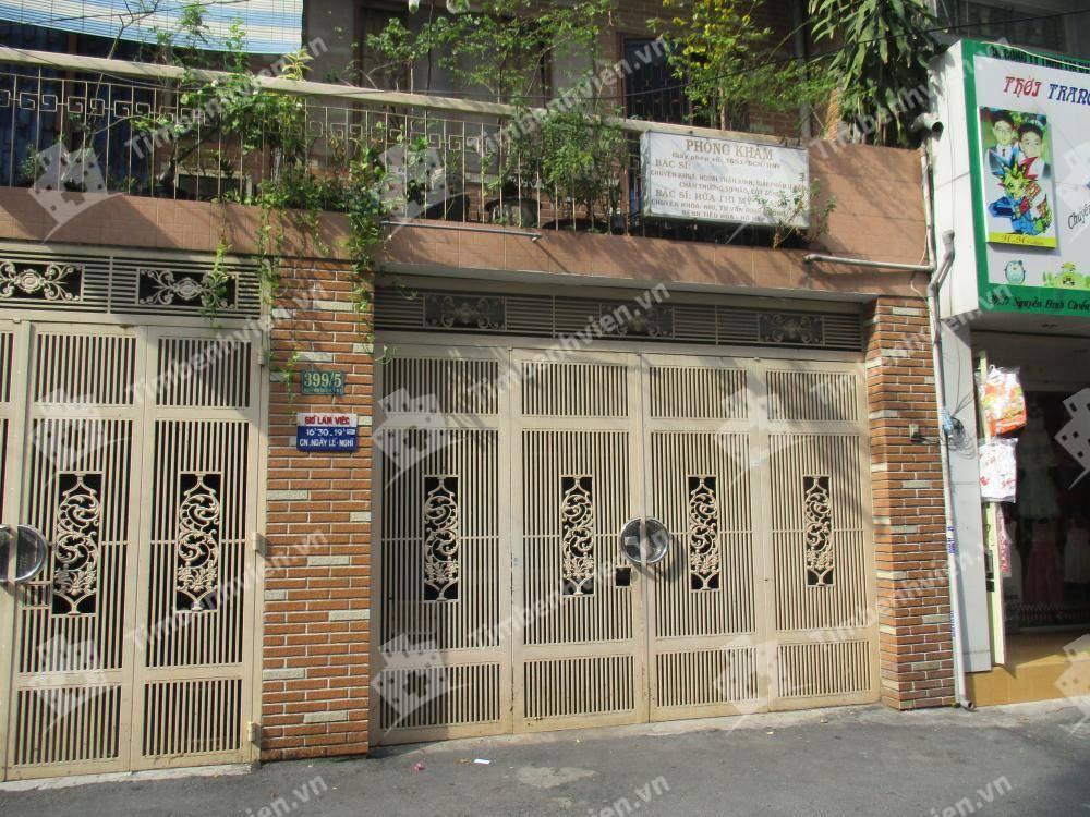 Phòng khám chuyên khoa Nhi - BS. Hứa Thị Mỹ Trang - Cổng chính