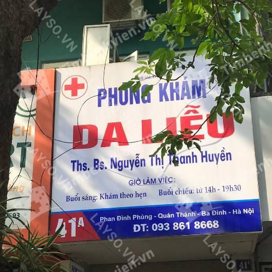 Phòng Khám Chuyên Khoa Da Liễu - BS. Nguyễn Thị Thanh Huyền - Cổng chính