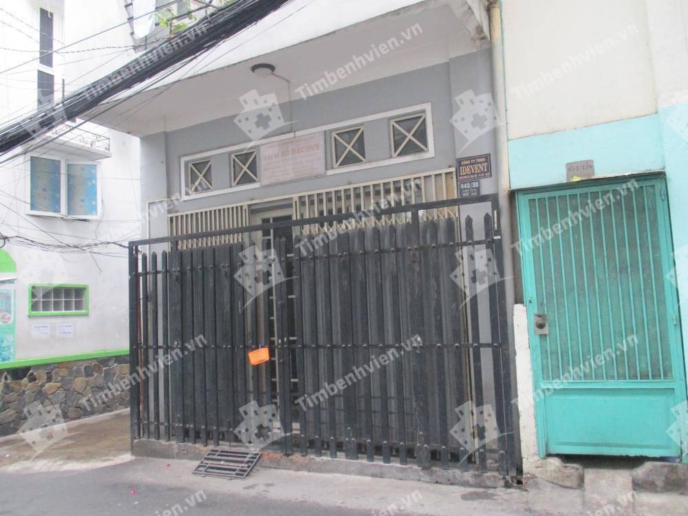 Phòng Khám Chuyên Khoa Nội Tổng Quát - BS Hồ Đắc Duy - Cổng chính