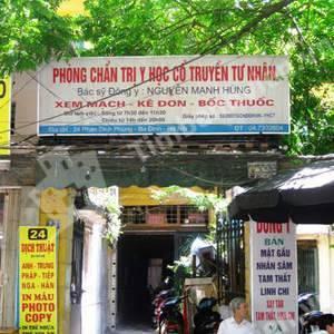 Phòng Chẩn Trị Y Học Cổ Truyền - BS. Nguyễn Mạnh Hùng - Cổng chính