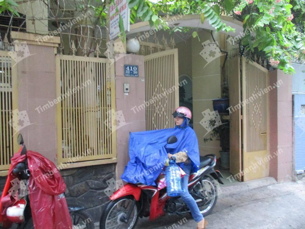 Phòng khám Tim mạch Nội tổng quát - BS Phạm Hữu Văn - Cổng chính