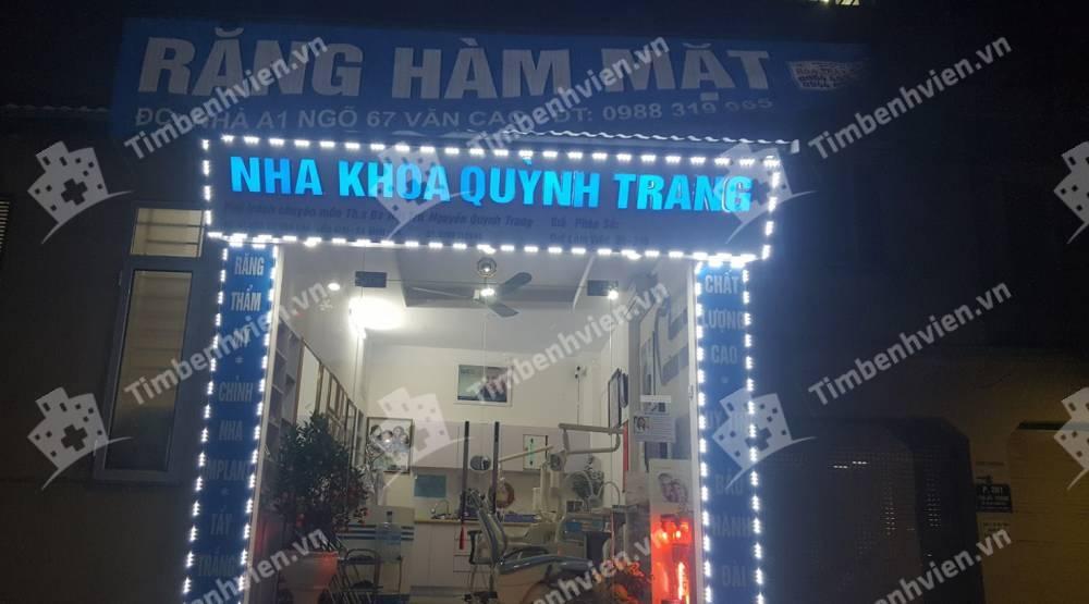 Nha Khoa Quỳnh Trang - Cổng chính