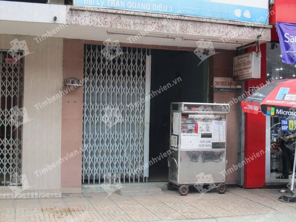Phòng khám chuyên khoa Răng hàm mặt - BS Nguyễn Thị Kính - Cổng chính