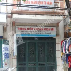 Phòng Khám Bệnh Tư Nhân Chuyên Khoa Nội Tổng Quát - BS. Trần Duy Cường