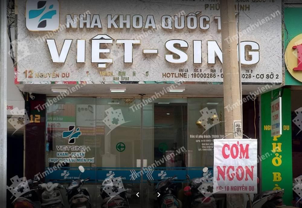 Nha Khoa Quốc Tế Việt - Sing - CS2 - Cổng chính