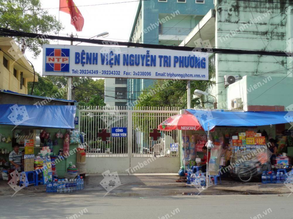 Bệnh Viện Nguyễn Tri Phương - Cổng chính