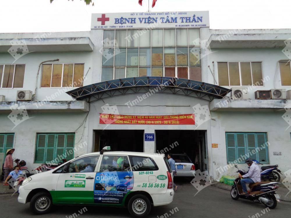 Bệnh Viện Tâm Thần Thành Phố Hồ Chí Minh - Cổng chính