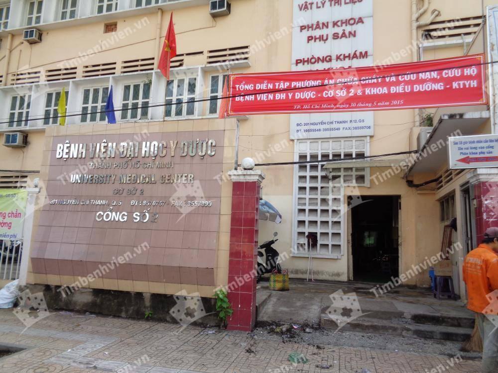 Bệnh viện Đại Học Y Dược - Cơ sở 2 - Cổng chính