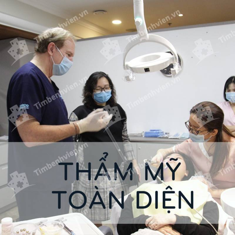 Avoré German Dental & Beauty Clinic - Cổng chính