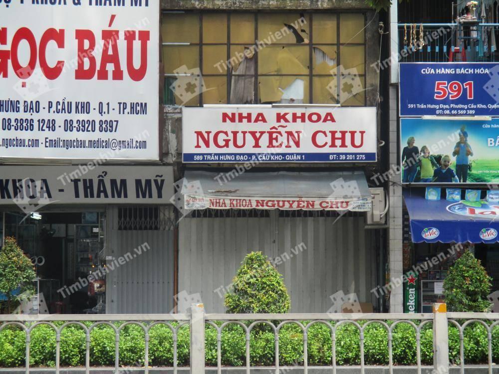 Nha khoa Nguyễn Chu - Cổng chính