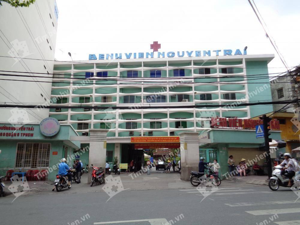 Bệnh Viện Nguyễn Trãi - Cổng chính