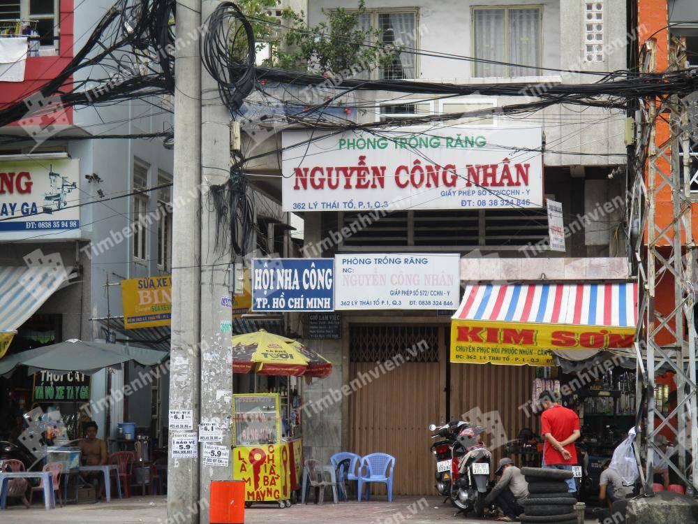 Nha khoa Nguyễn Công Nhân - Cổng chính