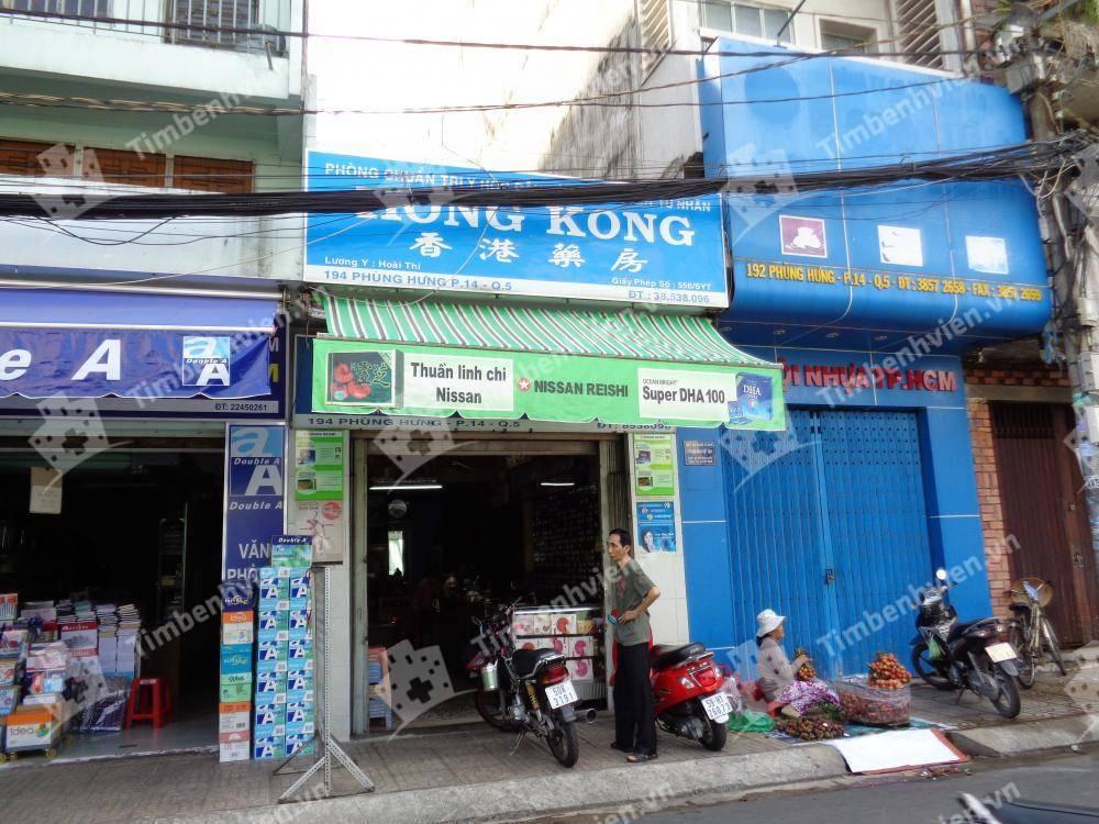 Phòng Chẩn Trị Y Học Cổ Truyền Hồng Kông - Cổng chính
