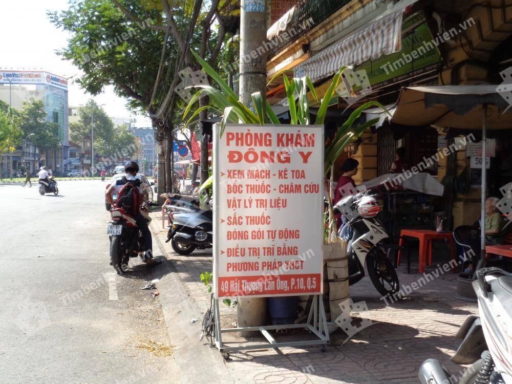 Bệnh Viện Công An Tp. Hồ Chí Minh - Khoa Y Học Cổ Truyền
