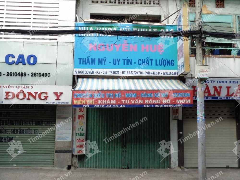 Nha khoa Nguyễn Huệ - Cổng chính