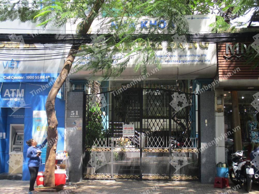 Nha khoa Nguyễn Phi Hùng - Cổng chính