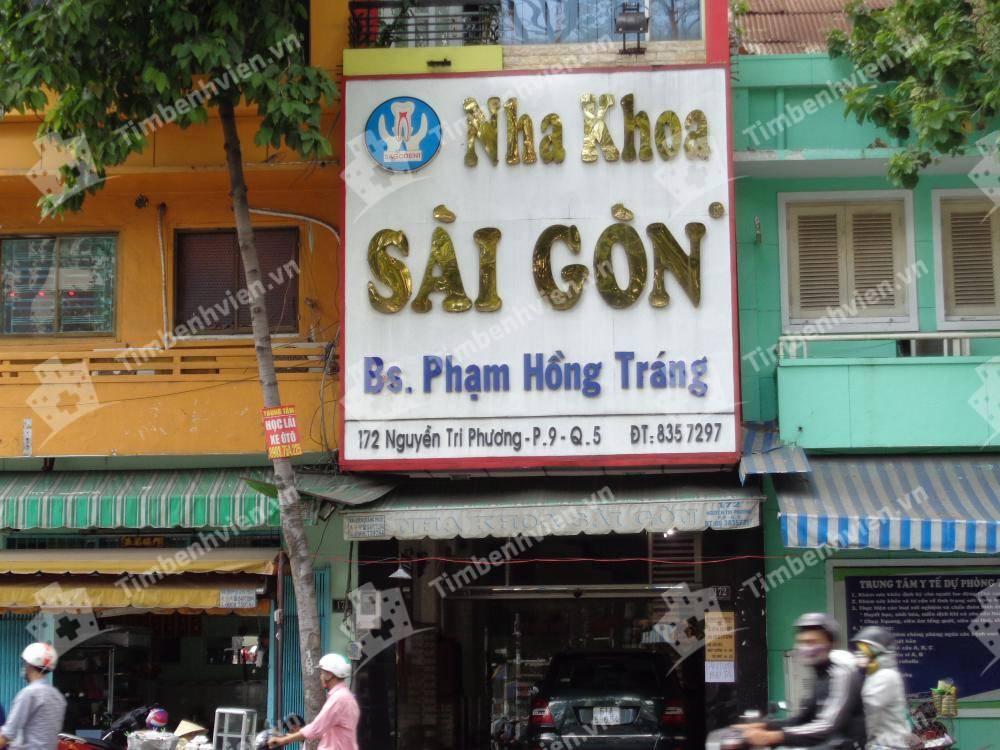 Nha Khoa Sài Gòn - Cơ Sở 2 - Cổng chính