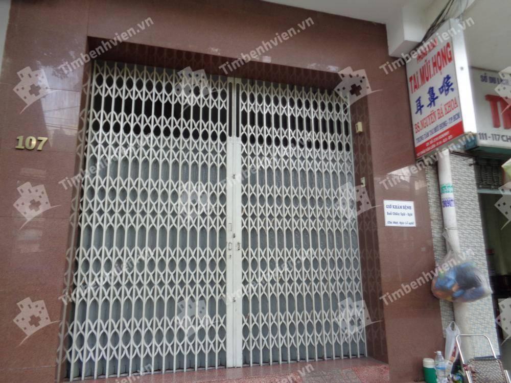 Phòng khám Bác sĩ Nguyễn Bá Khoa - Cổng chính