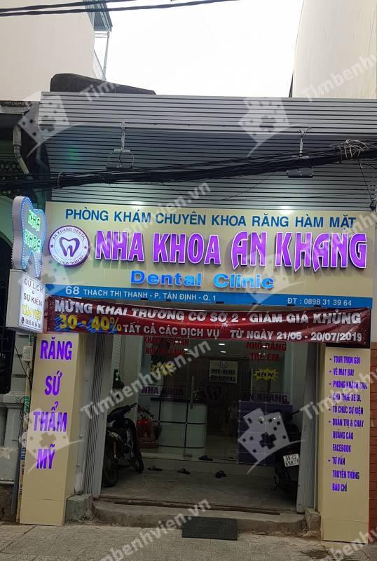 Nha Khoa An Khang - CS2 - Cổng chính