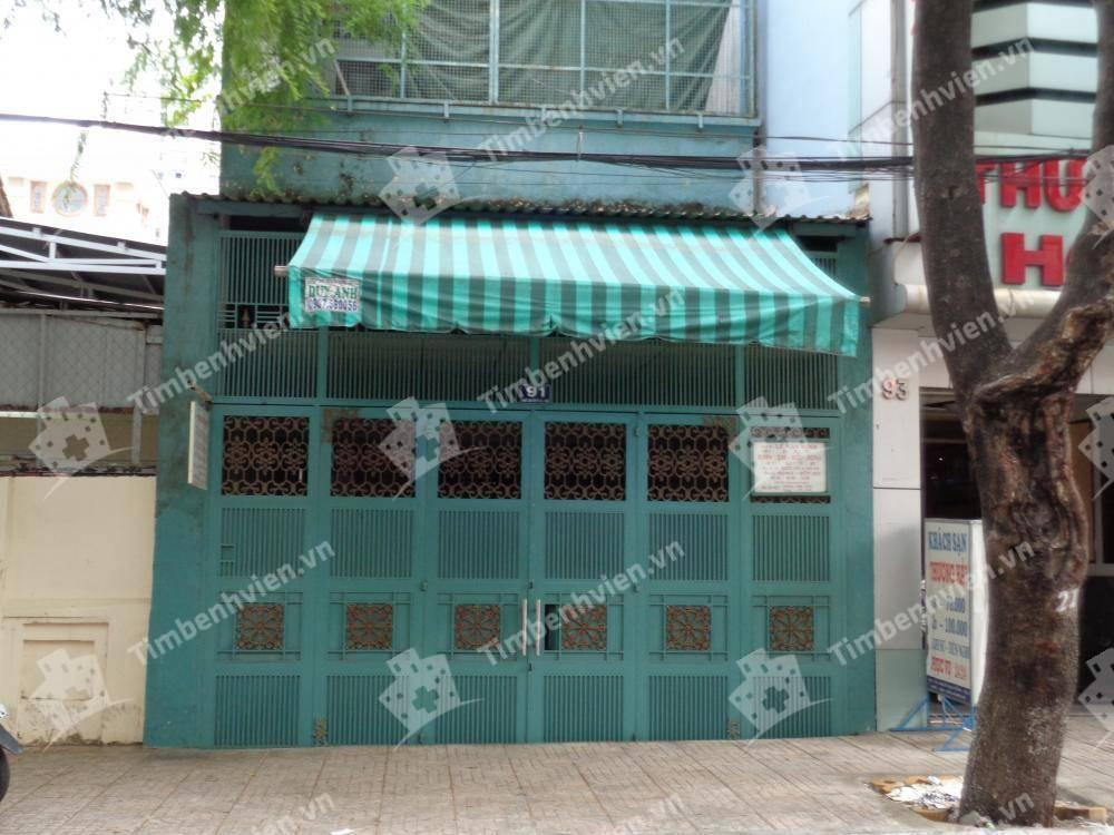 Bác Sĩ Lê Văn Đính - Khoa Tai Mũi Họng - Cổng chính