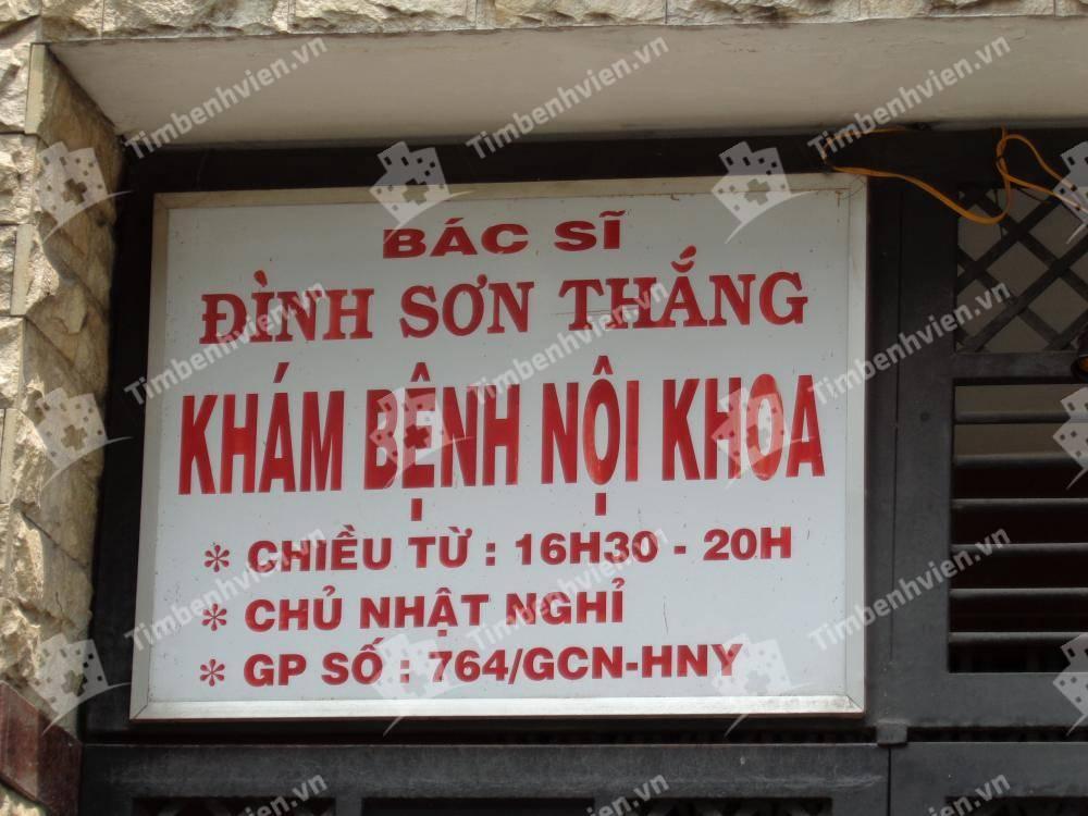 Bác Sĩ Đinh Sơn Thắng - Khoa Nội Tổng Quát