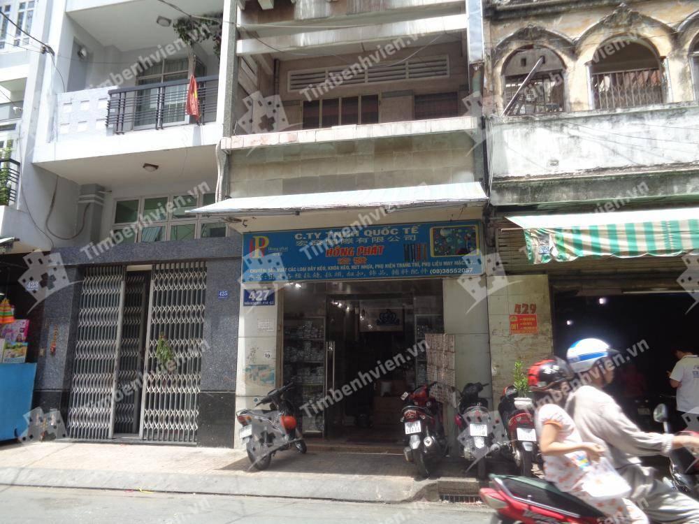 Bác Sĩ Nguyễn Văn Út - Khoa Da liễu - Cổng chính