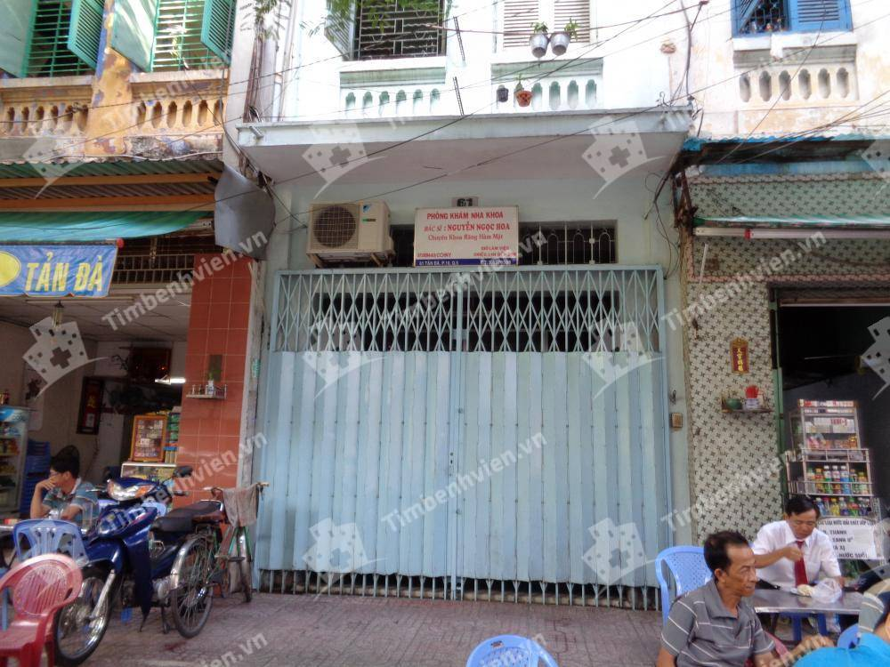 Nha Khoa Bác Sỹ Nguyễn Ngọc Hoa  - Cổng chính