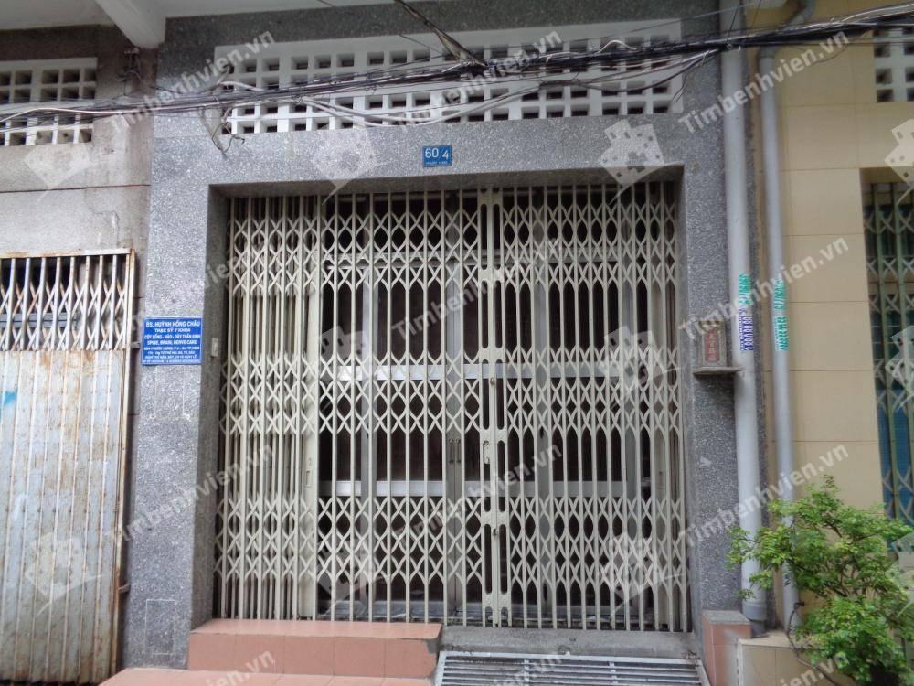 Phòng Khám Chuyên Khoa Thần Kinh - BS Huỳnh Hồng Châu - Cổng chính