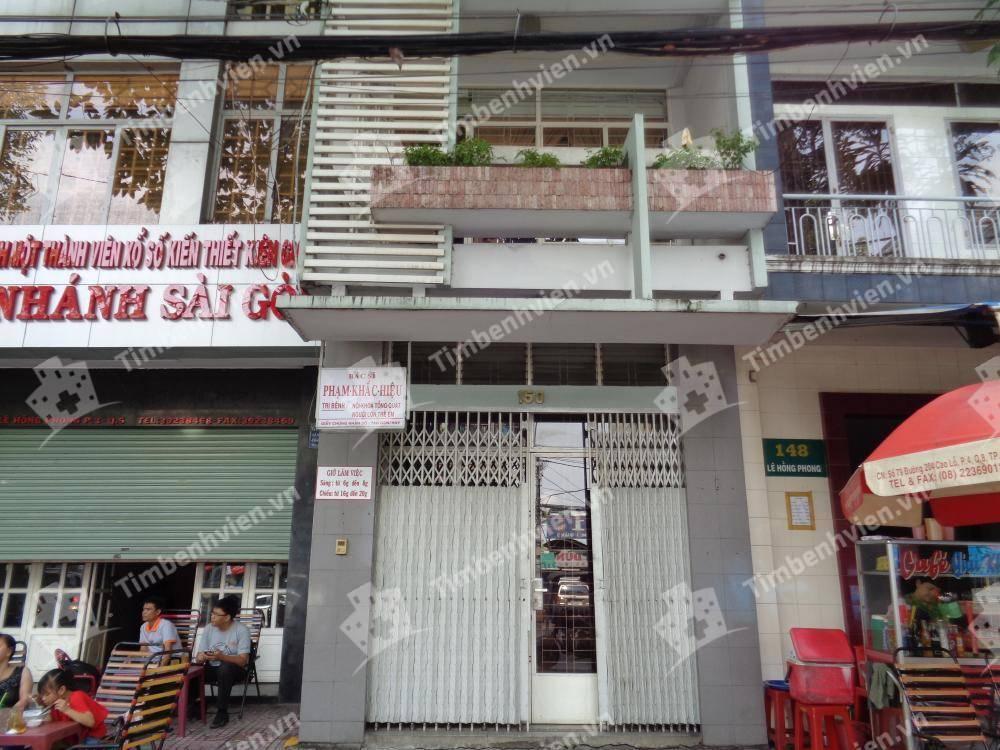 Phòng Khám Chuyên Khoa Nội - BS Phạm Khắc Hiệu - Cổng chính