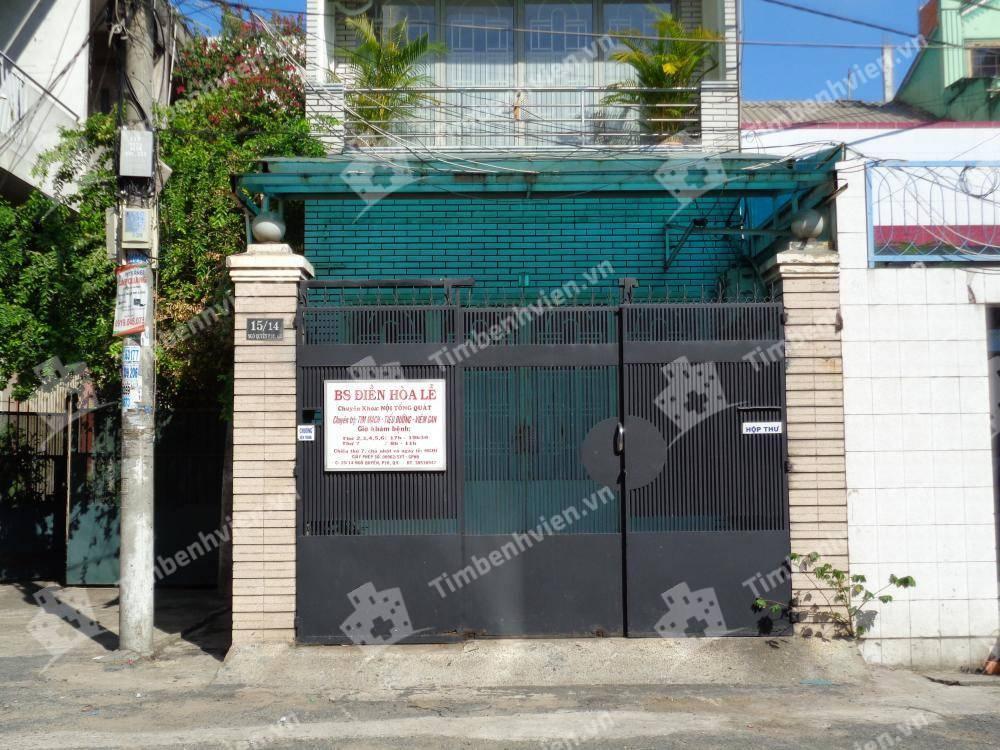 Phòng khám Nội tổng quát - BS Điền Hòa Lễ - Cổng chính