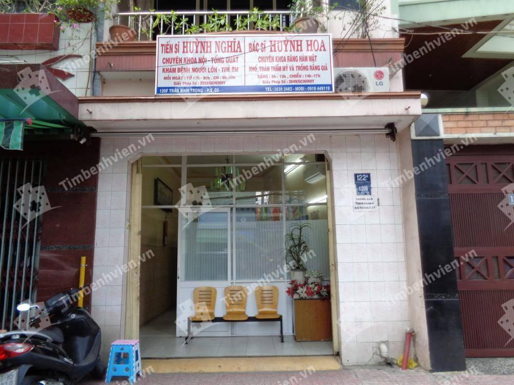 Phòng khám chuyên khoa Răng hàm mặt & Nội tổng quát - BS Nghĩa BS Hoa - Cổng chính