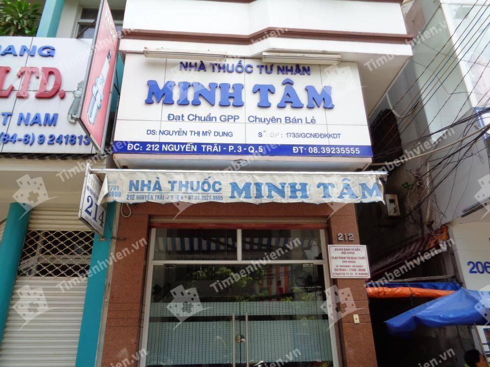 Phòng Khám Chuyên Khoa Nhi - BS Phạm Thị Ngọc Tuyết - Cổng chính