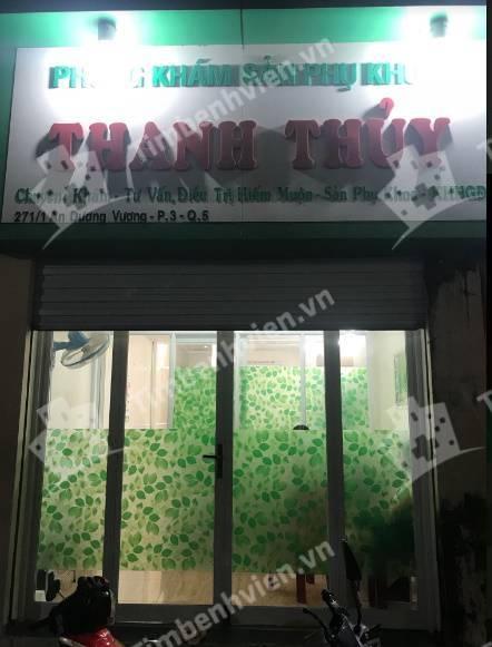 Phòng Khám Chuyên Khoa Sản Phụ Khoa và Siêu Âm - BS. Phạm Thị Thanh Thủy - Cổng chính