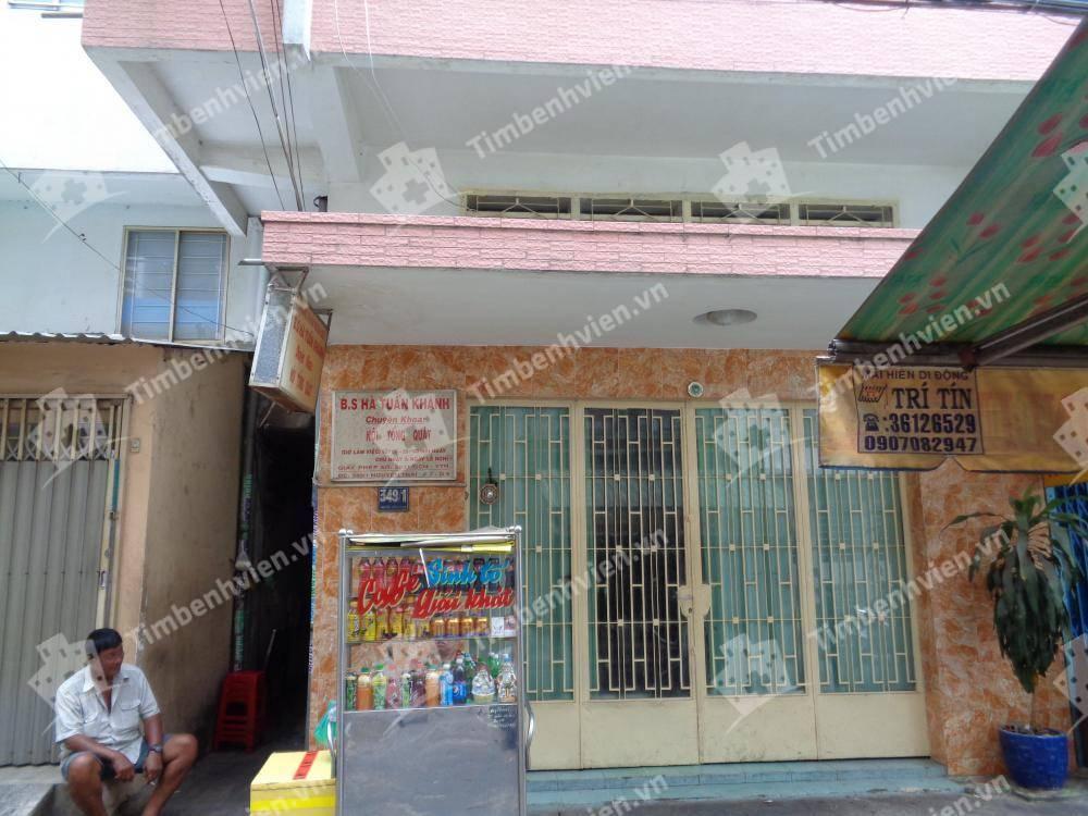 Phòng khám Nội tổng hợp - BS Hà Tuấn Khánh - Cổng chính