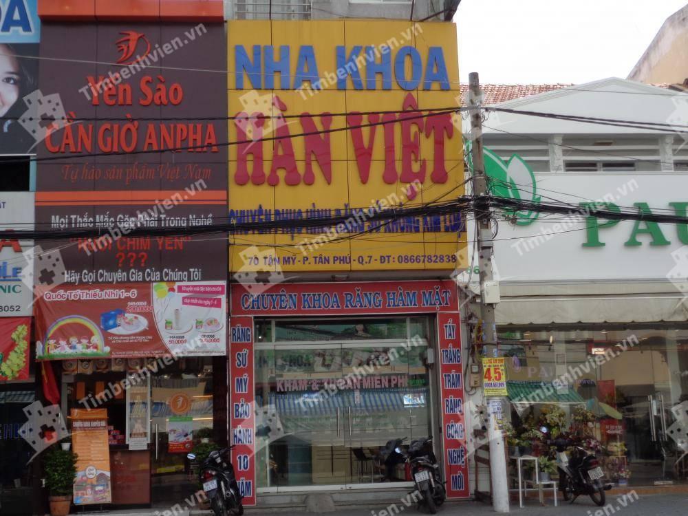 Nha Khoa Hàn Việt - Cổng chính