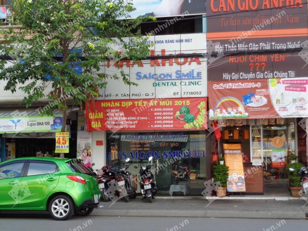 Nha Khoa Sài Gòn Smile - Cổng chính