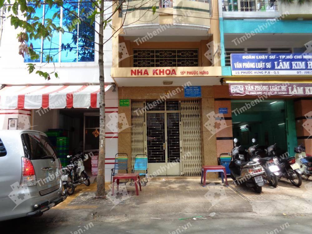Nha khoa Phước Hưng - Cổng chính