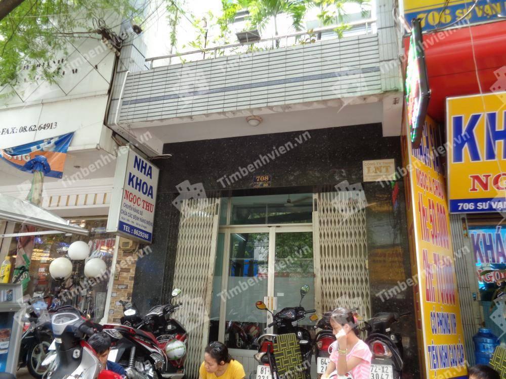 Bác Sĩ Nguyễn Thị Ngọc Thu - Khoa Răng Hàm Mặt - Cổng chính