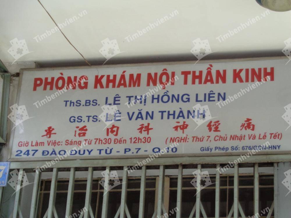 Bác Sĩ Lê Thị Hồng Liên - Khoa Nội Thần Kinh